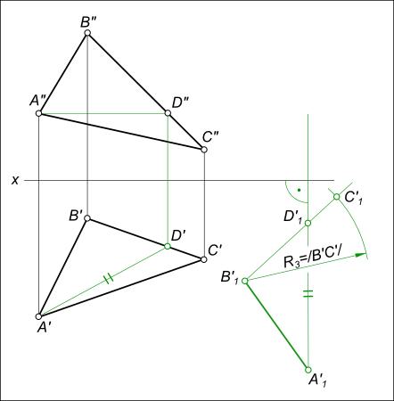 Решение задачи с плоскопараллельным перемещением решение задач по обратимым реакциям