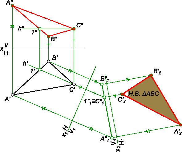 Построить натуральную величину для треугольника