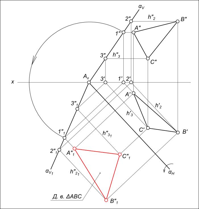 Определьть натуральную величину треугольника